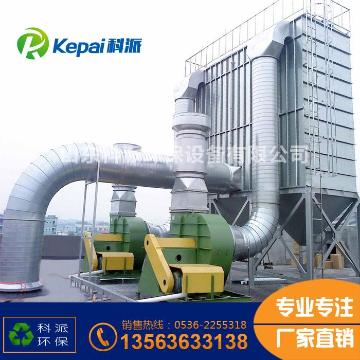 等离子废气处理设备(图1)