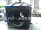 湿式静电除尘器(图5)