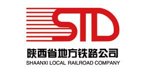 陕西省地方铁路公司
